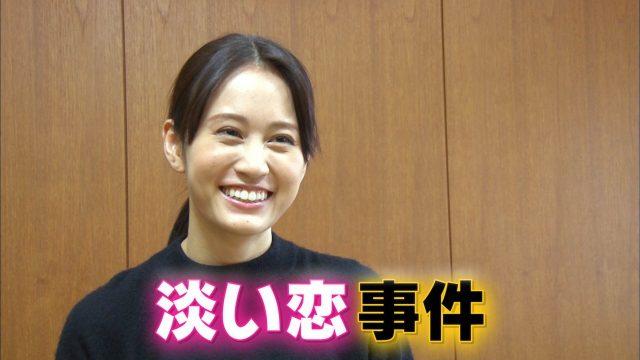 「櫻井・有吉THE夜会」前田敦子が週2で柄本時生を呼び出している訳とは!? [11/7 21:57~]