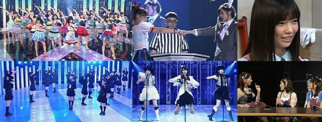 「AKB48SHOW!」#133:「ハイテンション」をフルサイズでTV初披露! ほか [11/19 23:15~]