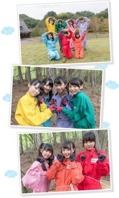 「AKB48 ネ申テレビ シーズン23」Vol.6 D2:Mハンター!秋の収穫祭 <後編>