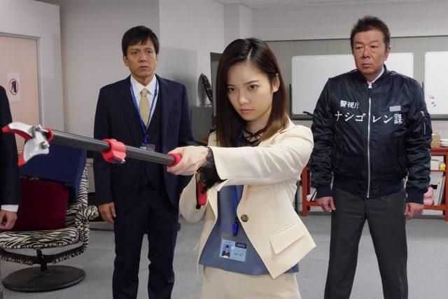 「警視庁 ナシゴレン課」第6話:マジで爆発!?5秒前 [11/21 24:15~]