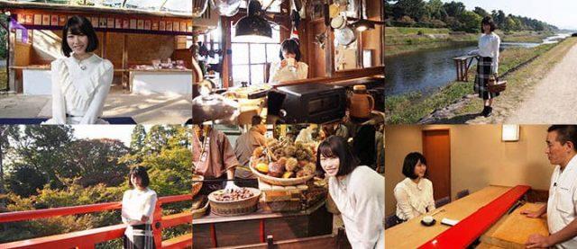 「横山由依(AKB48)がはんなり巡る 京都いろどり日記」#41:秋の京グルメはとってもおいしおす [11/23 25:55~]