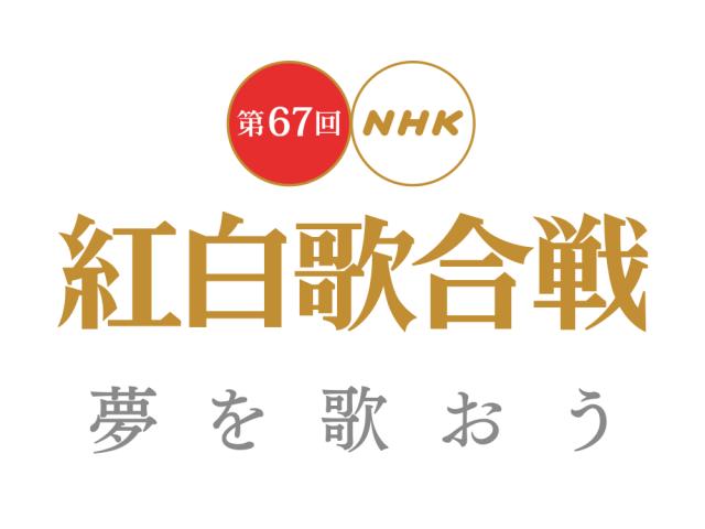 AKB48、紅白歌合戦選抜48名を投票で決定!12/8投票受付スタート!