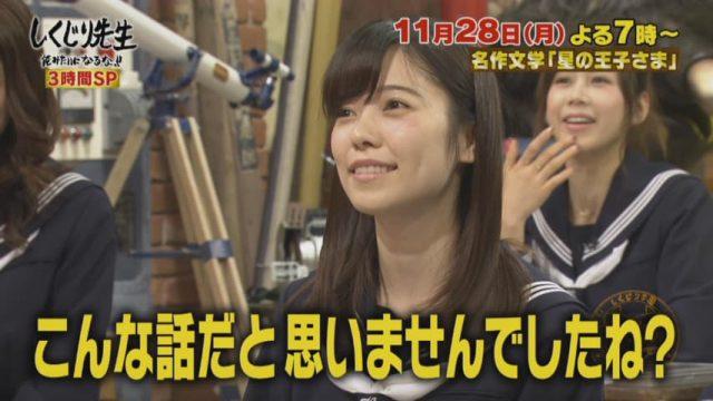 「しくじり先生 3時間SP」出演:大家志津香、島崎遥香(AKB48) [11/28 19:00~]