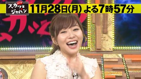 「痛快TV スカッとジャパン」出演:指原莉乃(HKT48) [11/28 19:57~]