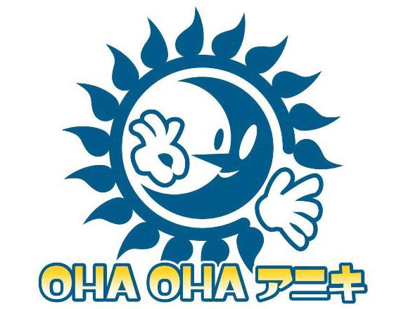 「OHA OHA アニキ」懐かしホラー特集2! * 出演:三田麻央(NMB48) [8/17 26:05~]
