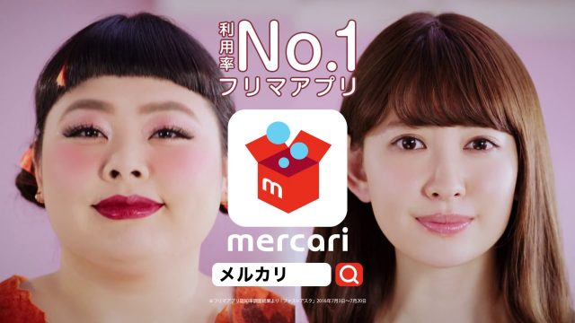 【動画】AKB48小嶋陽菜出演、メルカリ新CM「クリパもメルカリ篇」「ウルウル篇」公開!