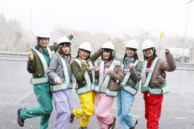 「AKB48 ネ申テレビ シーズン23」Vol.8 ルート48 -私たちが繋がる場所- 前編 [12/4 18:00~]