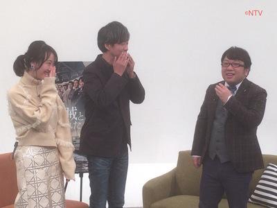 「東京暇人」海賊とよばれた男 総力特集! 出演:松井玲奈 [12/9 27:25~]