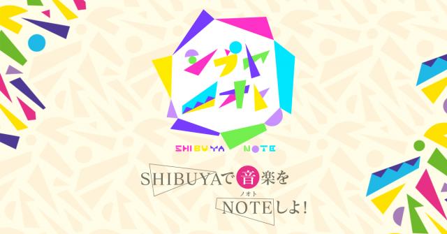 「シブヤノオト」出演:指原莉乃(HKT48) =LOVE * 東京・渋谷から生放送! [9/3 17:00~]