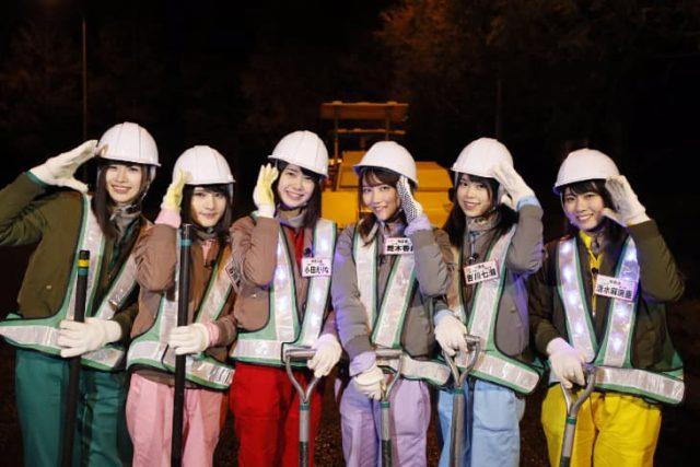「AKB48 ネ申テレビ シーズン23」Vol.9 ルート48 -私たちが繋がる場所- 後編 [12/11 18:00~]