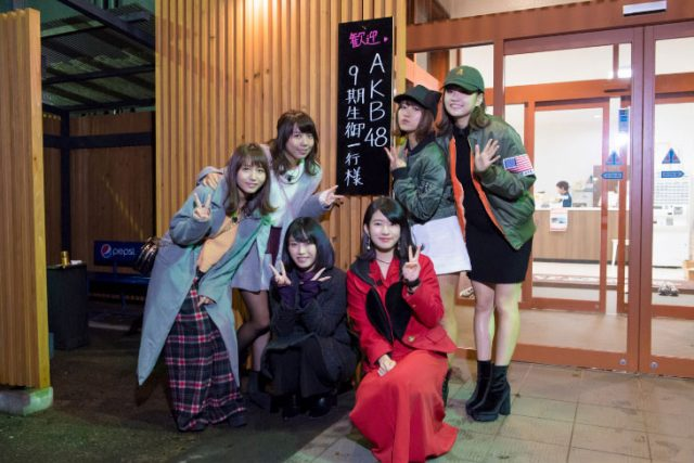 「AKB48 ネ申テレビ シーズン23」Vol.11 9期生 不眠耐久レース 後編 [12/25 18:00~]