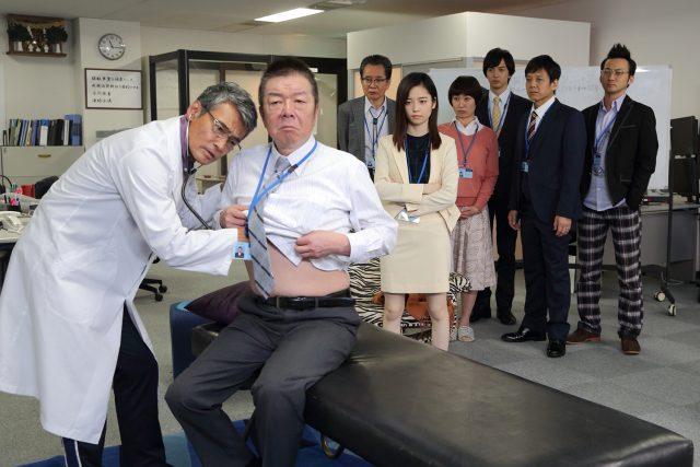 「警視庁 ナシゴレン課」最終話:細目ナシゴレンに死す! [12/19 24:15~]