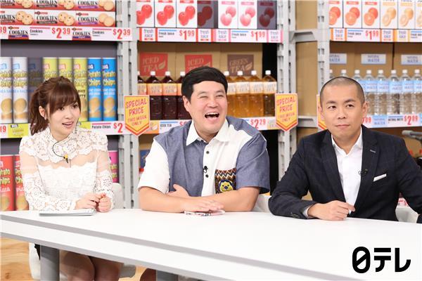 「消費者観察バラエティー 気になるお客サマ」タカトシ&指原莉乃も仰天のお客サマが!? [12/21 19:00~]