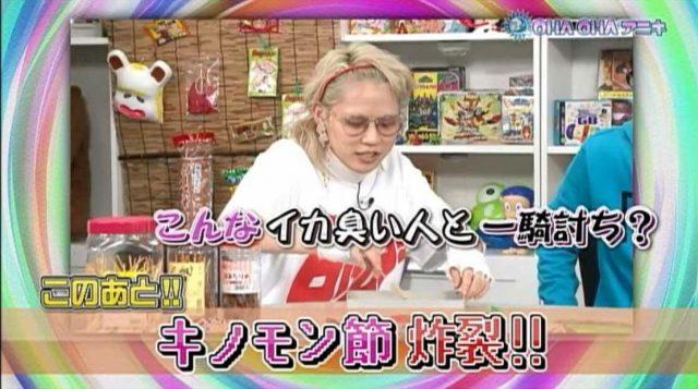 「OHA OHA アニキ」美味しさオーマイ!みんな食べてた!駄菓子特集 出演:木下百花(NMB48) [1/5 26:05~]