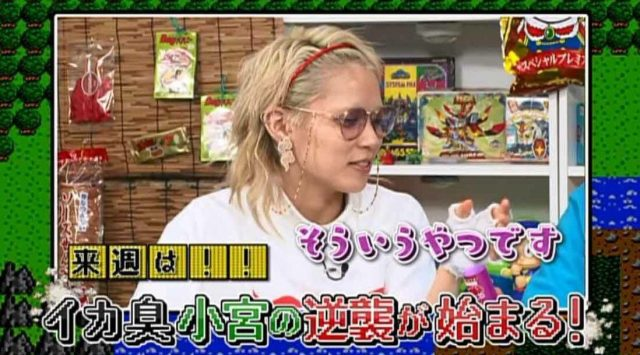"「OHA OHA アニキ」キングオブ駄菓子""うまい棒""大特集! 出演:木下百花(NMB48) [1/12 26:05~]"