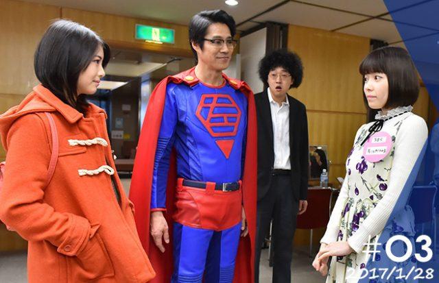 「スーパーサラリーマン左江内氏」第3話:はね子がアイドルに!? 出演:島崎遥香 [1/28 21:00~]