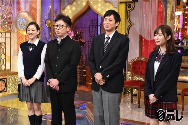「今夜くらべてみました」HKT48指原莉乃が涙した訳は?番組史上最大の重大発表! [1/31 23:59~]