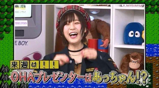 「OHA OHA アニキ」懐かし&おもしろ文房具大特集! 出演:三田麻央(NMB48) [2/2 26:05~]