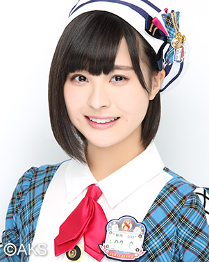 AKB48佐藤栞、19歳の誕生日!  [1998年2月3日生まれ]