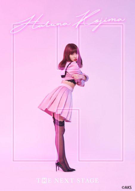 AKB48小嶋陽菜プロデュース「22;market」オンラインストア、本日20時オープン!