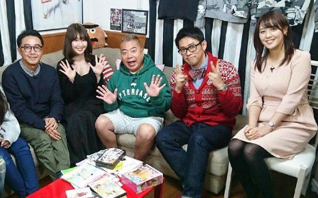 「家、ついて行ってイイですか?スペシャル」出演:小嶋陽菜(AKB48) [2/4 18:30~]