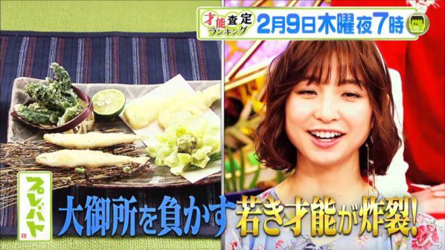 「プレバト!!」篠田麻里子が料理の盛り付け査定に挑む! [2/9 19:00~]