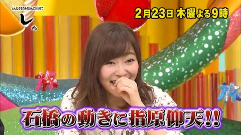 「とんねるずのみなさんのおかげでした」出演:指原莉乃(HKT48) [2/23 21:00~]