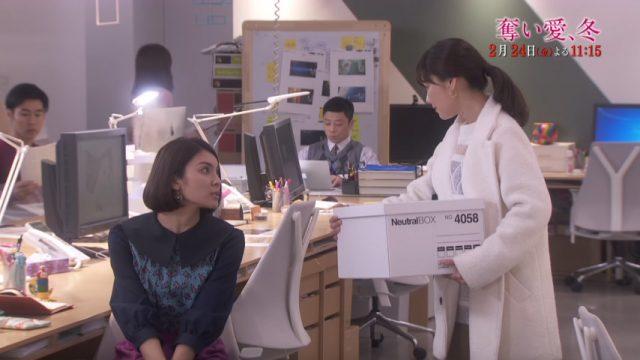「奪い愛、冬」第6話:ついに最終章! 出演:秋元才加 [2/24 23:15~]