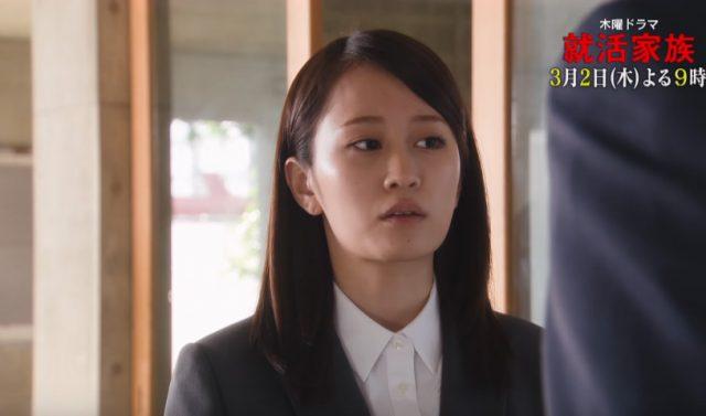 【予告動画】「就活家族 ~きっと、うまくいく~」第8話 出演:前田敦子 [3/2 21:00〜]