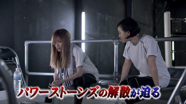 「豆腐プロレス」第7話:ドキュメンタリー番組が白金ジムの秘密に迫る!?  [3/4 24:35~]