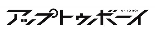 「アップトゥボーイ 2017年5月号」掲載:村山彩希、久保怜音(AKB48) [3/23発売]