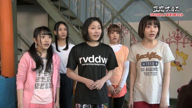 「豆腐プロレス」第6話:最強タッグ、解散!まさかの新パートナー発表!?  [2/25 24:35~]