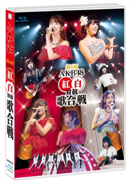 「第6回 AKB48紅白対抗歌合戦」DVD&Blu-ray化!本日発売!