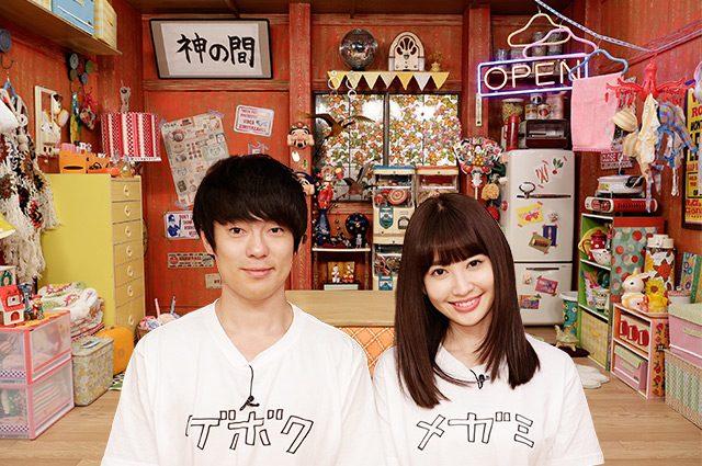 AKB48小嶋陽菜「メガネびいきの日は神の間って覚えよう」