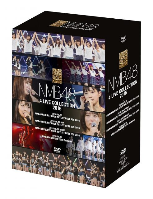 NMB48 4 LIVE COLLECTION 2016 [DVD-BOX]