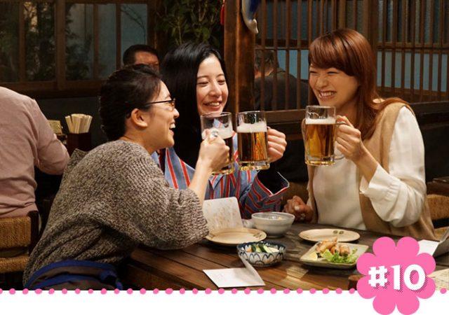「東京タラレバ娘」最終話:タラレバ娘の幸せの行方は… 出演:大島優子 [3/22 22:00〜]