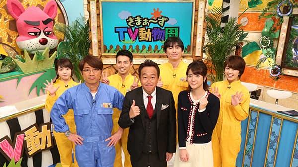 「さまぁ〜ずTV動物園」出演:峯岸みなみ(AKB48) [3/30 19:00~]