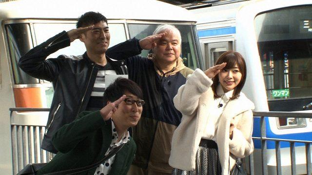 「さし旅」駅弁マニアと巡る熱狂ツアー 出演:指原莉乃(HKT48) [3/30 20:15~]