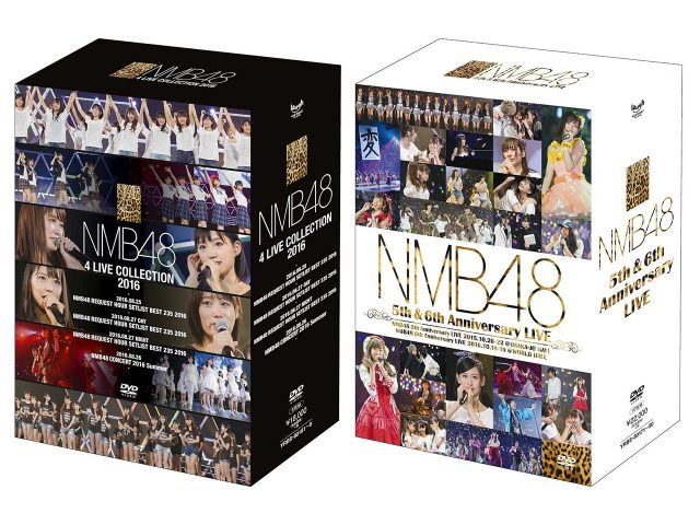 「NMB48 5th & 6th Anniversary LIVE」「NMB48 4 LIVE COLLECTION 2016」DVD-BOX 明日発売!