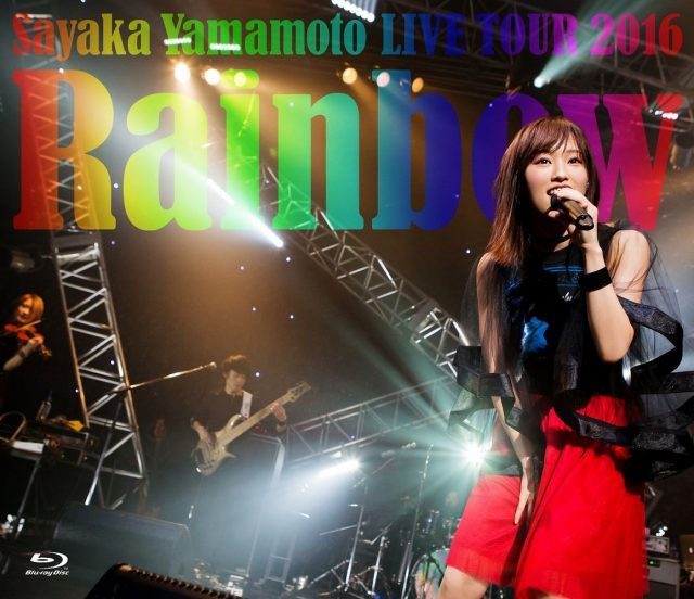 山本彩 LIVE TOUR 2016 〜Rainbow〜 [DVD][Blu-ray]