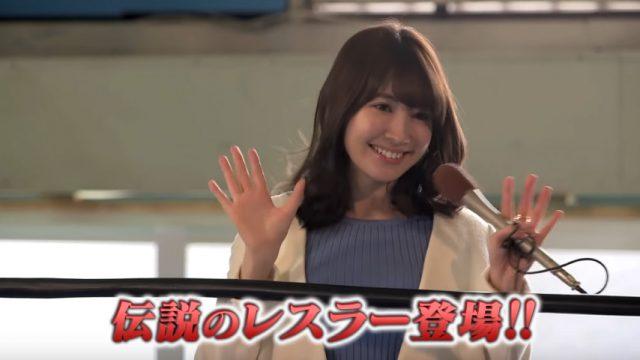 [予告動画] 「豆腐プロレス」第8話:伝説のレスラー登場! [3/11 24:35~]