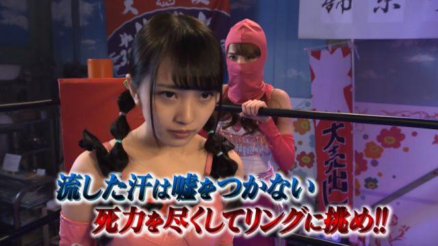 「豆腐プロレス」第9話:いよいよ錦糸町道場マッチ開幕! [3/18 24:35~]