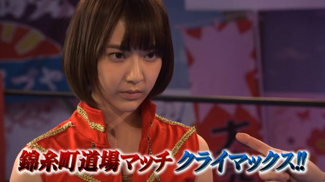 [予告動画] 「豆腐プロレス」第10話:咲良のデビュー戦の行方は…!? [3/25 24:35~]
