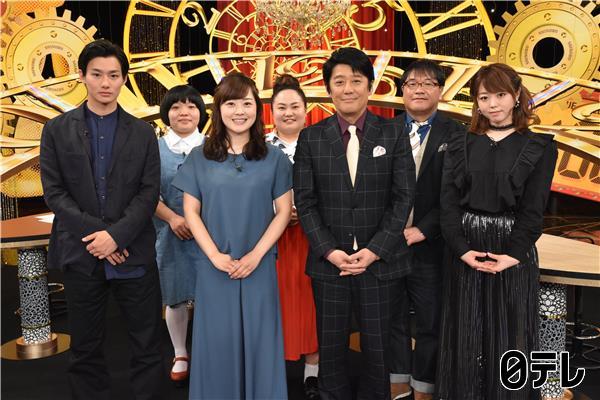 「忍24時」出演:峯岸みなみ(AKB48) [3/29 19:00~]