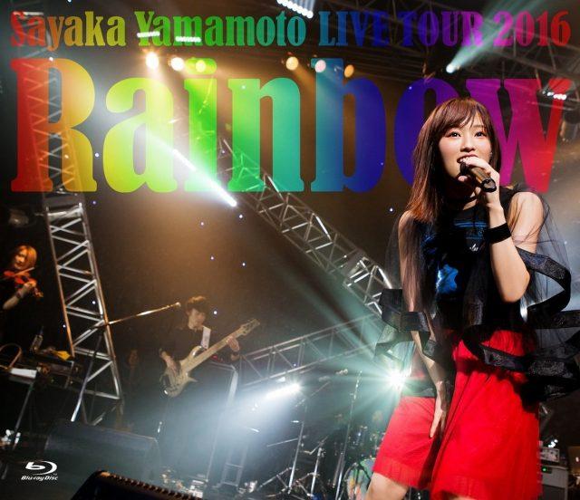 山本彩 LIVE TOUR 2016 〜Rainbow〜 [DVD][Blu-ray]