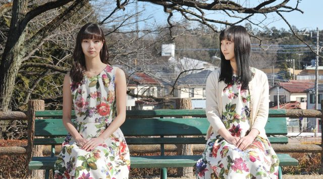 【動画】松井玲奈×新川優愛 W主演映画「めがみさま」予告編公開!
