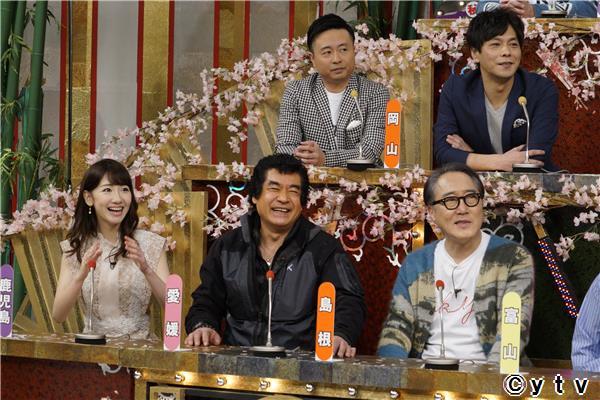 「秘密のケンミンSHOW」春のカミングアウト2時間SP 出演:柏木由紀(AKB48) [4/6 20:54~]