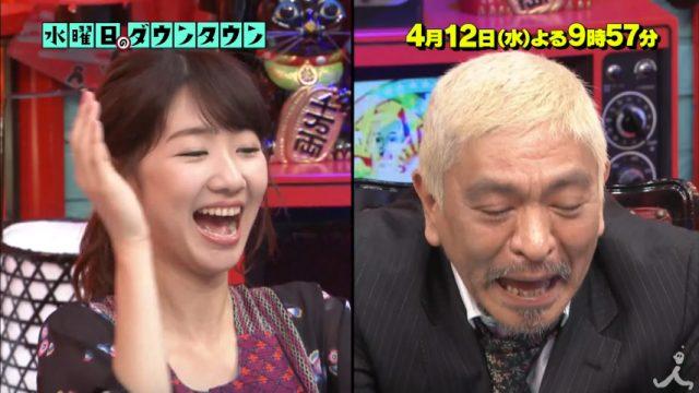 「水曜日のダウンタウン」出演:柏木由紀(AKB48) [4/12 21:57~]