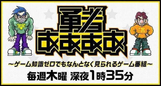 「勇者ああああ」アルコ&ピース×元AKB48石田晴香がぷよぷよ対決! [4/13 25:35~]