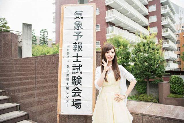 「AKB48 ネ申テレビ シーズン24」Vol.11 武藤十夢のあした天気にな〜れ!2017冬 [4/16 18:00~]